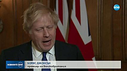 Терористът от Лондон е бивш затворник