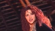 Рени - Искам те 1998