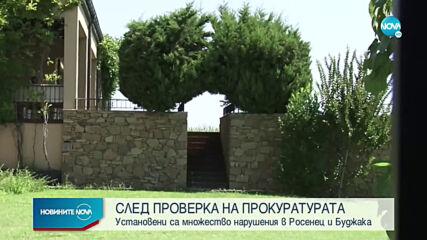 Установиха множество нарушения в Росенец, Буджака и Обзор