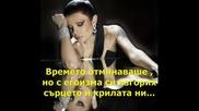 Kostas Iliou - Mono esena skeftomai - Само За Теб Мисля