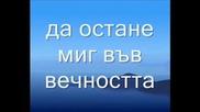 Изповед - Video