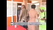 Обама обмисля отмяна на карантината за пристигащи от Западна Африка американци