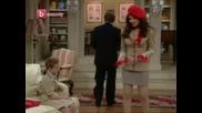 Гувернантката (the Nanny) сезон 2 епизод 5 Бг Аудио