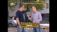 Господари на Ефира - Нма (1 част - 06.05.2010)
