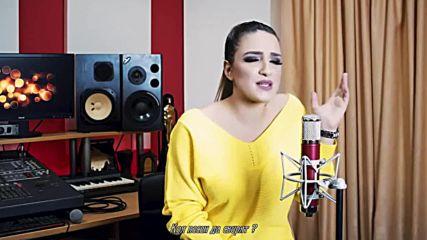 Ana Baresic Dve muzike - превод