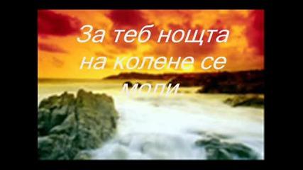 Love Me...sad.wmv