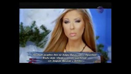 New !! Андреа 2011 - Не ти го казвам / Ne ti go kazvam / Не ти го казвам /