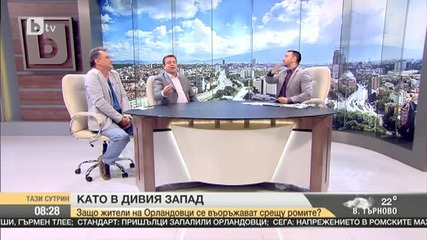 Валентин Бинчев мачка Цветелин Кънчев