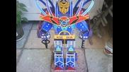 V - Transformer