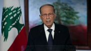 UN: Lebanese President Aoun calls on world to support reconstruction of Beirut