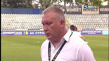 Николай Киров: Има какво да се желае, играхме както сме тренирали в началото
