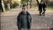 Ice Cream - Mislq si (2012 Official Video) Ice Cream - Си