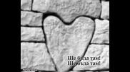 Scorpions - Все още те обичам(бг.суб)
