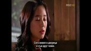 [ Bg Sub ] Goong - Епизод 14 - 3/3