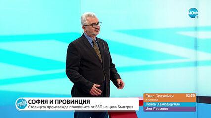 """""""Пресечна точка"""": За коалициите, София и провинцията и антигенните тестове за ученици"""