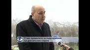 Правилата за подслушване в България са достатъчно строги