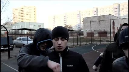 Гамора - Дыхание Улиц