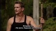 Древните Сезон 2 Епизод 04 с Бг Превод