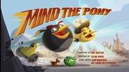 Angry Birds Toons - s03e13 - Mind The Pony