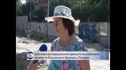Започнаха реставрационните дейности на уникалните мозайки от Епископската базилика в Пловдив