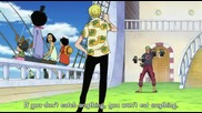 One Piece Епизод 426 Високо Качество
