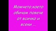 Кисчо 2