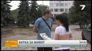 Бургас прави благотворителен концерт за Нина Услийска