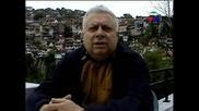 Последният Патриарх на Балканите - Евтимий
