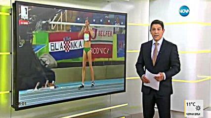 Мирела Демирева на финал на Световното