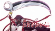 [ Bg Subs] Ookamikakushi - 03 [ yvetted ]