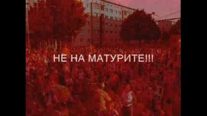 1 - Ви Ноември - Протест Против Матурите!!!