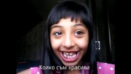 Бети от България ( Пародия)