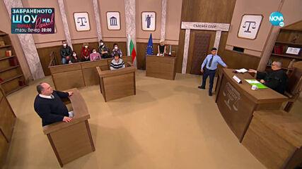 Съдебен спор - Епизод 775 - Съседът малтретира сина ми (06.06.2021)