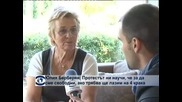 Юлия Берберян: Протестът ни научи, че за да сме свободни,  ако се наложи, ще лазим на 4 крака