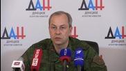 Ukraine: Kiev has violated ceasefire 138 times in last week - DPR's Basurin