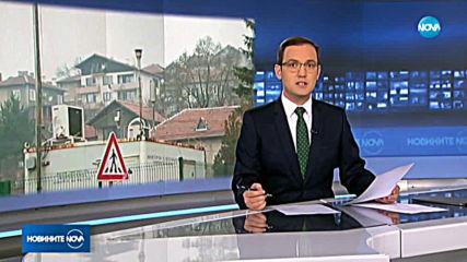 Новините на NOVA (22.11.2019 - 6.30)