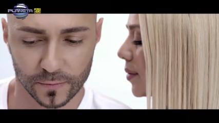 Лазар и Гергана - Ако нямам теб ( Официално Видео )