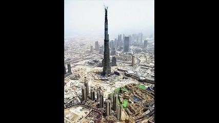 Най - високата сграда в света