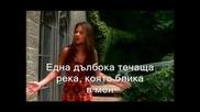 Rachael Lampa - Live For You (живея за Теб)