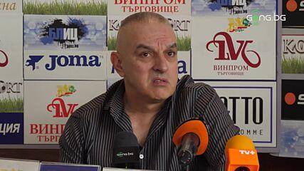 Ламята: Футболисти на Левски не са готови за името и историята на този голям отбор