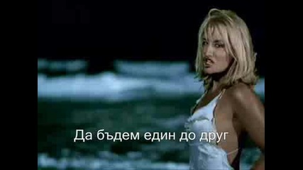 Sarah Connor - Skin On Skin *превод*
