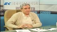 Диагноза с Георги Ифандиев 09.04.2014