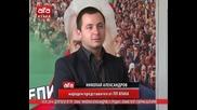 Депутатът от Пп Атака Николай Александров се срещна с атакисти от северна България