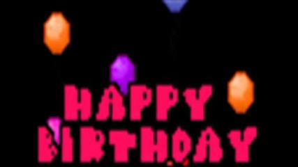 Честит Рожден Ден Richie
