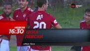 ЦСКА - Левски на 26 септември, неделя от 16.30 ч. по DIEMA SPORT