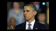 Специални срещи с Обама