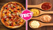 ТЕСТ: Гарнирай любимата храна и ще ти кажем какъв човек си!