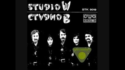 'студио В'-'о,слънце,слънце'-1972