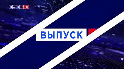 Коронавируса е биологично оръжие срещу Китай - Жириновски и Наталия Поклонская- 25.1.2020 [my_touch]