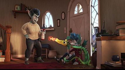 Напред - клип от филма